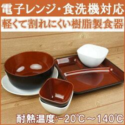 ランチプレート角型スクエア24cm/ホワイト仕切り子供食器【白/軽量/軽い/日本製/PET樹脂/樹脂製/離乳食食器】