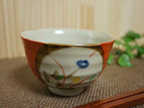 【在庫限り】赤絵手描き飯碗 丸紋/美濃焼【美濃焼/和食器/日本製/陶器/飯碗/ラッピング不可】