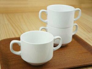 シンプルで使いやすい真っ白なコーヒーカップ♪スタック可能で収納も楽々♪ポーセラーツでオリ...