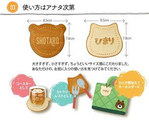 コースター名入れ名前入り木製木coasterプレゼントギフト出産祝い【メール便対応可】