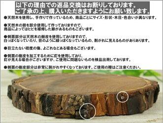 【Konoka】ボウル13cmアカシア木製木天然木インテリア雑貨手作りカフェ食器アクセサリー入れウッドバーニングおしゃれあす楽可ラッピング不可【HLS_DU】