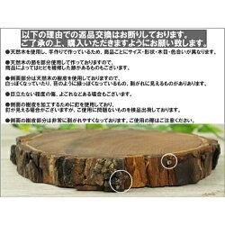 【Konoka】トレーL27.5cmアカシア木製木天然木プレート皿インテリア雑貨手作りカフェ食器ウッドバーニングおしゃれかのりゅうあす楽可ラッピング不可【HLS_DU】