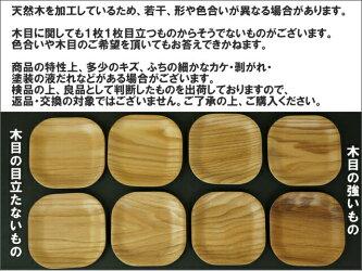【選べる3色】28cm木製木丸形トレートレイプレート丸サークルお盆ウッド天然木合板軽い軽量カフェランチランチプレートスタックwoodplateあす楽対応可ラッピング不可【HLS_DU】