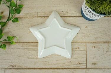 星形プレートS16.3×14cm170gホワイトスター星型星子供ケーキ皿取り皿デザートパーティークリスマス誕生日皿陶器食器白白磁おしゃれかわいいカフェ絵付け用ポーセリンアートポーセラーツ食洗器対応あす楽対応可ラッピング不可