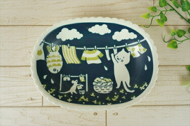 【ねことにちようび】25.0cm楕円鉢約430g630cc美濃焼パスタ皿カレー皿ボウル丸猫ネコねこインテリア猫好きかわいいおしゃれプレート鉢国産日本製陶器食器食洗機対応ラッピング不可