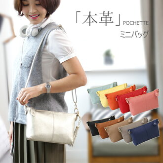 Leather Pochette & clutch shoulder bags diagonal seat bag! fs2gm [small]