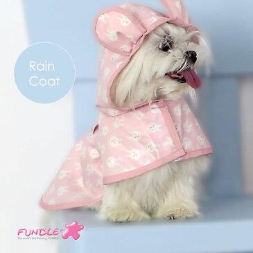 犬 ドッグ レインコート 小型犬 中型犬 トイプードル チワワ ヨーキー ポメラニアン パピヨン マルチーズ ボストン パグ ジャックラッセル シュナウザー シーズー ウエスティ かわいい 雨具