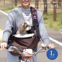 犬 キャリーバッグ ペットグッズ お出かけ お散歩 お散歩バッグ ショルダー ケース スリング 抱っこ紐 おす...