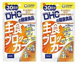 【2個セット】DHC 主食ブロッカー 30日分