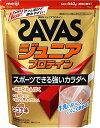明治 ザバス(SAVAS) ジュニアプロテイン カルシウムとビタミンも摂れる ココア味 【60回分】 840g 1