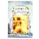 伍魚福 おつまみ こんがり焼チーズ 2枚×10入り 213150 同梱・代引不可