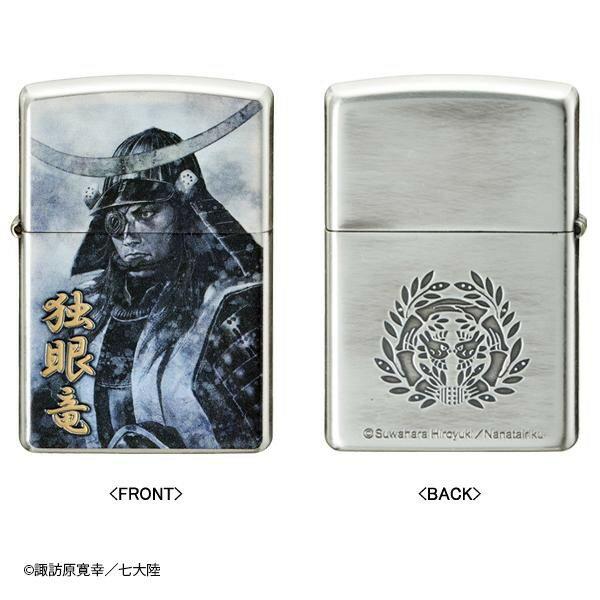 喫煙具, ライター ZIPPO() () (200) 70274