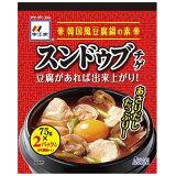 豆腐 おいしい 韓国 李王家 スンドゥブチゲ4倍濃縮 75g×2パック 12袋セット 簡単 手軽 素 鍋 本格的 辛い 同梱・代引不可