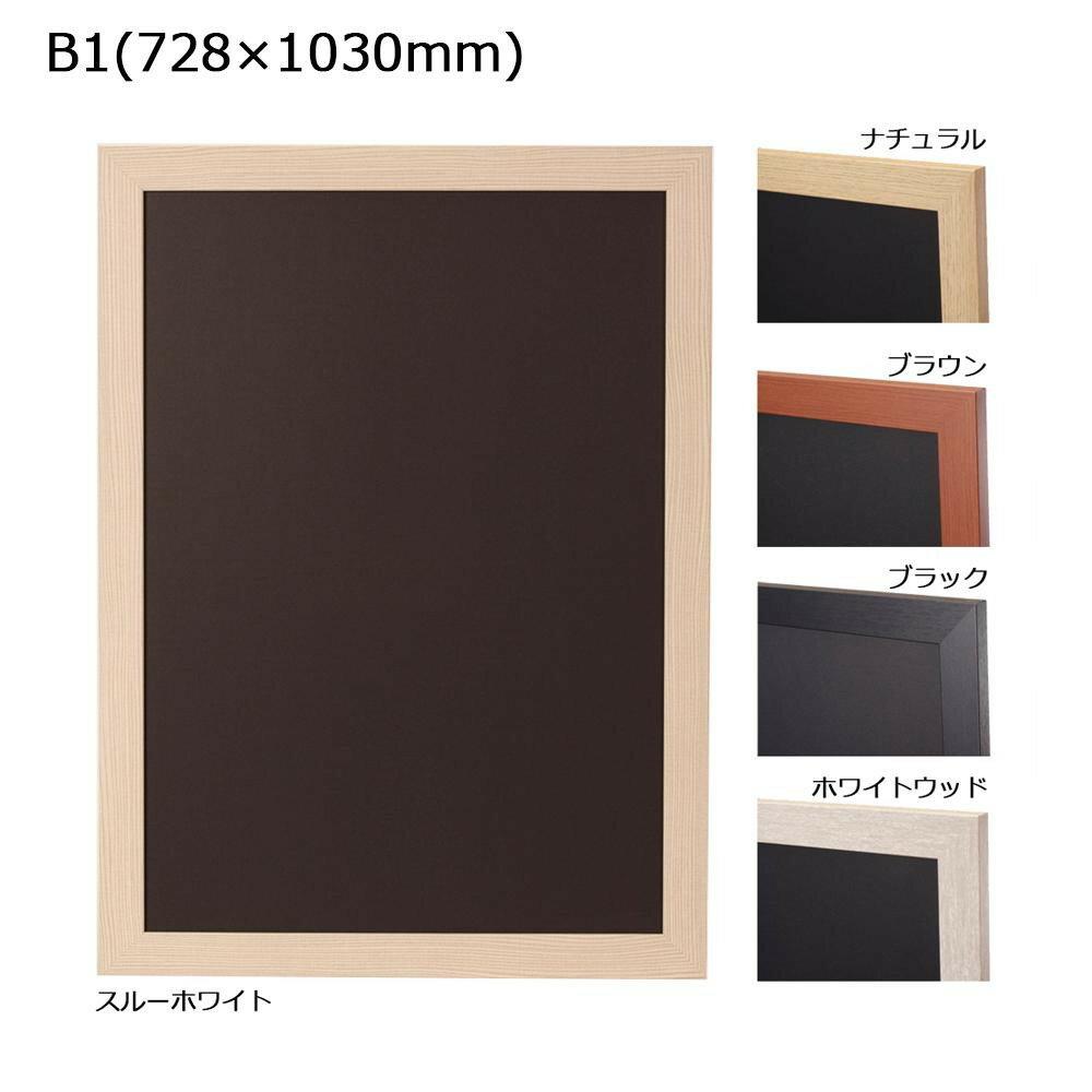 アート・美術品・骨董品・民芸品, 額縁  ARTE() B1(7281030mm)