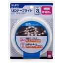 ELPA(エルパ) LEDテープライト 乾電池式 3.0m W色 ELT-BT300W