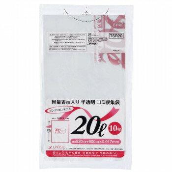 袋, ゴミ袋  20L 1060 TSP20