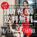 JSファッションで買える「送料無料HAPPYBAG【イベント用チケット】200点以上の対象アイテムから自由に2点選んで税別4,000円福袋 ワンピース パーティードレス トップス ボレロ ニット ボトムス」の画像です。価格は1円になります。