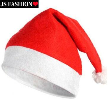 【返品交換不可能訳ありB級品】【サンタ帽5個セット】サンタクロース 帽子・サンタ帽・クリスマスパーティー・パーティ・イベント・大人用・小人・キッズ用・子供用・ハロウィン・イベント・クリスマス会・サンタ帽子【141204】【JSファッション】【女子会】