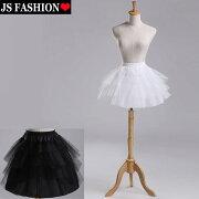 ランキング スカート インナーパニエ ペチコート インナー チュチュ ボリューム ホワイト ブラック ファッション