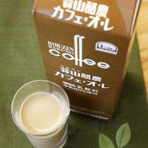 【ジャージー牛の飼育日本一の蒜山より最高品質の乳製品をお届けします】蒜山ジャージー牛乳カ...