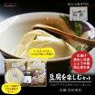 白寿庵豆腐(とうふ)を楽しむセット