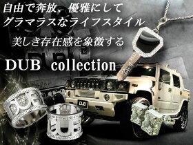 【DUBcollectionダブコレクション】ブラックキュービックジルコニア0.5ctSilver925シルバーハーフピアス(片耳用)ロゴデザイン(ユニセックス)【レビューを書いて送料無料】