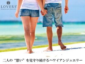 【LOVERS】ラバーズSHELLPENDANTハワイアンジュエリーシルバーシェルペア(チェーン別売り)【送料無料・き手数料無料】