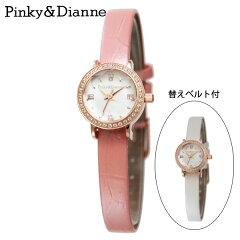 【Pinky&Dianne】人気のピンキー&ダイアン腕時計!ケースにラインストーン・ベルトはピンクとホワイトの替えベルト付! PD006PPK P&D【送料無料】【楽ギフ_包装選択】