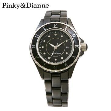 【Pinky&Dianne】人気のピンキー&ダイアン腕時計!オールセラミックでスタイリッシュなデザイン PD102SBK P&D 【楽ギフ_包装選択】