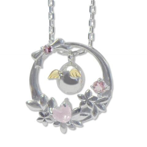 【天使の卵】シルバー K10 ペンダント ネックレス SV Silver ネックレス【楽ギフ_包装選択】
