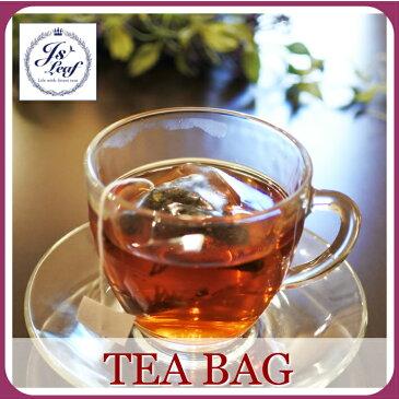 アールグレー ティーバッグ 2.5g×10個入りパック 紅茶 フレーバードティー プチギフト ギフト