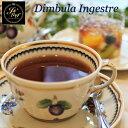 ディンブラ・インジェストゥリ茶園30gパックセイロンティー 甘みとコク