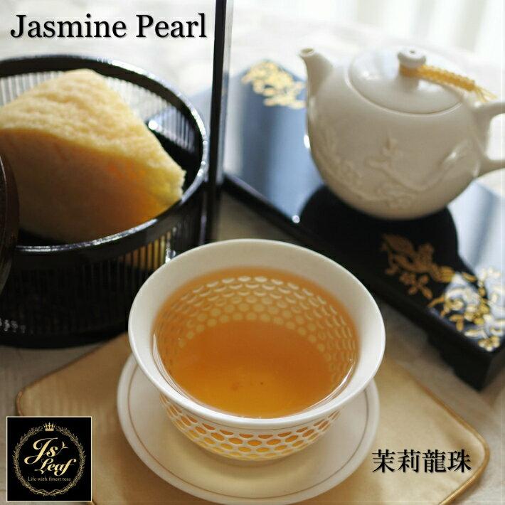茶葉・ティーバッグ, 中国茶 25g