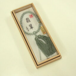 数珠・念珠/翡翠念珠(女性用) 桐箱入り 6〜12mm珠 天然石