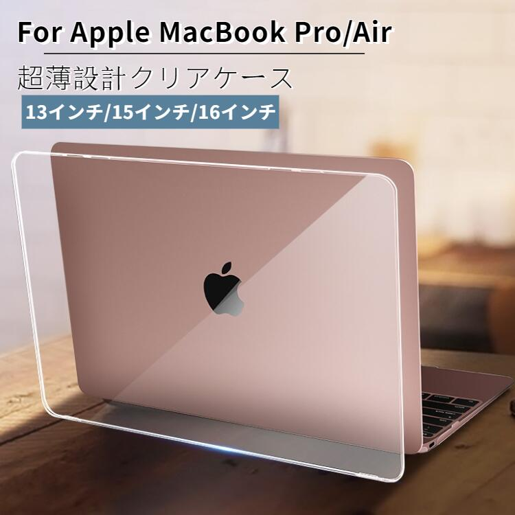 PCアクセサリー, PCバッグ・スリーブ Apple MacBook Pro 13Air 132020 Pro 1516 202020192018201716 Touch BarNo Touch Bar ra61726-2