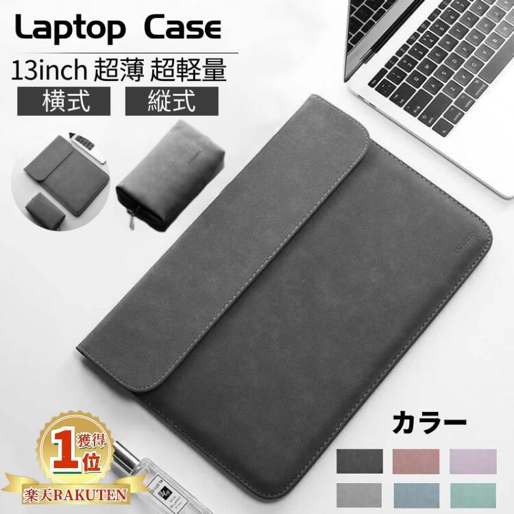 PCアクセサリー, PCバッグ・スリーブ 16!!Apple MacBook Pro 13Air 13Pro 1615 Microsoft Surface Pro XPro 77654 iPad Pro 12.9 2021 ra93901