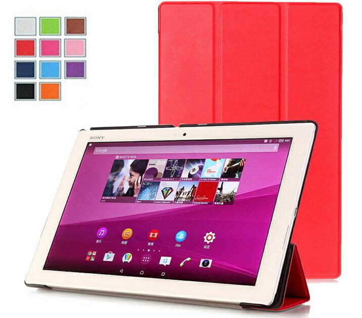 タブレットPCアクセサリー, タブレットカバー・ケース Sony Xperia Z4 Tablet docomo SO-05G au SOT31 SGP712JP ra29302