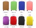 スーツケースカバー L(26-30インチ)対応 擦り傷 保護...