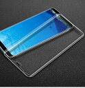 JS U.S.Aで買える「Samsung Galaxy S8+ SC-03J/SCV35/Galaxy S8 SC-02J/SCV36用専用3D全画面 曲面強化ガラスフィルム 保護ガラスフィルム/シート シール 飛散防止9H 貼りやすい 衝撃吸収 傷汚れる防止 耐オイル 指紋防止スマホフィルム【ra65206_ra65406】」の画像です。価格は580円になります。