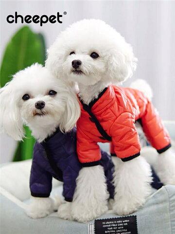 XL/XXLサイズ中小型犬の服 犬洋服 犬ロンパース ペット服 ペットウェア 犬ジャンプスーツ 犬カバーオール/つなぎ 部屋着 長袖 パジャマ ドッグウェア ダウンコットン