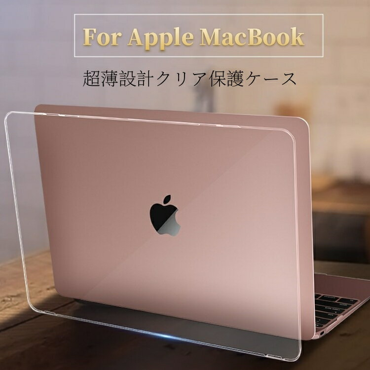 PCアクセサリー, PCバッグ・スリーブ Apple MacBook Pro 13Air 132020 Pro 15202020192018201716 Touch BarNo Touch Bar Pro 15 ra61726-1