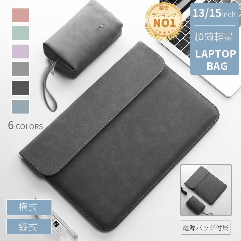 PCアクセサリー, PCバッグ・スリーブ 1Apple MacBook Pro 13Air 13Pro 1615 Microsoft Surface Pro 77654 iPad Pro 12.9 2021 ra93901