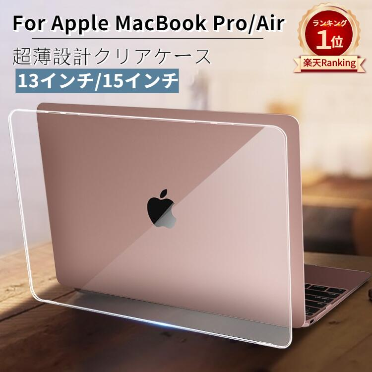 PCアクセサリー, PCバッグ・スリーブ 16!!Apple MacBook Pro 13Air 132020 Pro 15202020192018201716 Touch BarNo Touch Bar ra61726-1