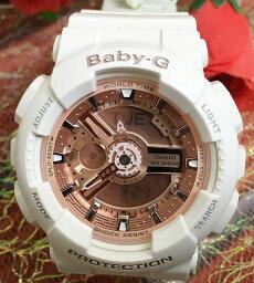 G-SHOCKBABY-Gペアウォッチペア腕時計カシオ2本セットペアgショックベビーgGA-110RG-1AJFBA-110-7A1JF