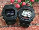 好きだよ恋人たちのGショックペア G-SHOCK BABY-G ペアウォッチ DW5700の復刻版 ペア腕時計 カシオ 2本セット gショックDW-5750E-1JF DW-5750E-1BJF 人気 ラッピング無料 クリスマス