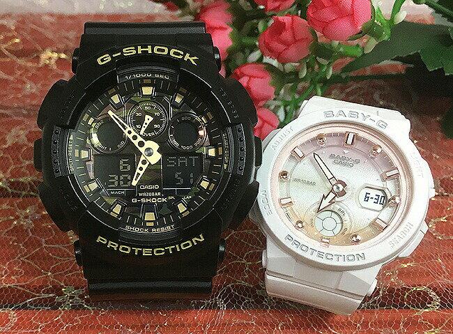 腕時計, ペアウォッチ G G-SHOCK BABY-G 2 g g GA-100CF-1A9JF BGA-250-7A2JF g-shock