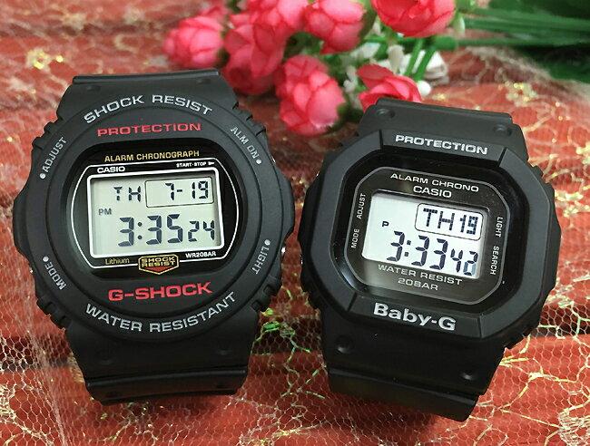 腕時計, ペアウォッチ G G-SHOCK BABY-G 2 g g DW-5750E-1JF BGD-560-1JF g-shock