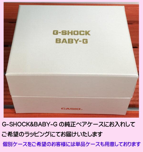恋人たちのGショック ペアウオッチ 大好き! G-SHOCK BABY-G  ペア腕時計 カシオ 2本セット gショック ベビーg アナデジ GA-110-1BJF  BG-6903-1BJF  プレゼント ギフト  ラッピング無料  メッセージカード g-shock ペアウオッチ ホワイトデー