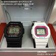 恋人たちのGショック ペア G-SHOCK BABY-G ペアウォッチ ペア腕時計 カシオ デジタル スピードモデル 2本セット バレンタインギフト