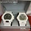 恋人たちのGショック ペア カシオ G-SHOCK ペアウオッチ ペア腕時計 ホワイト 白 2本セット お揃い ホワイトデーギフト